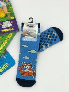"""Теплі шкарпетки для хлопчика """"Bear"""" (блакитний), Pompea."""