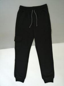 Трикотажні штани для дитини (чорні), Robinzone ШТ-278