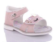 Сандалі для дівчинки, А20097-8