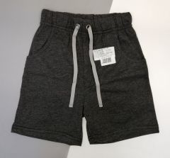 Трикотажні шорти для хлопчика (темно-сірі), 219257-20