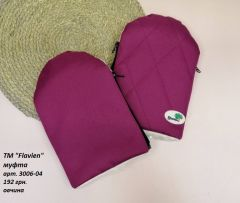 Рукавички-муфта для коляски (марсал) Flavien, 3006/04