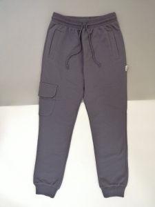 Трикотажні штани для дитини (сірі), Robinzone ШТ-278