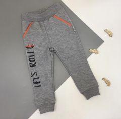 Трикотажні штани для дитини (світло-сірі), Robinzone ШТ-304