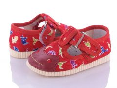 """Тапочки з супінатором """"Орігамі"""", червоні, 1025 Берегиня"""