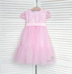 Святкове плаття для дівчинки (рожеве), Flavien 7025/7025-1