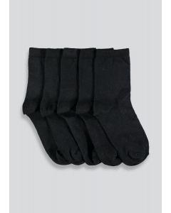 Набір шкарпеток (5 пар) для дитини