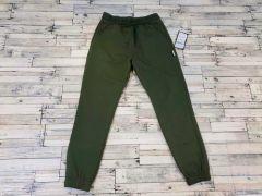 Трикотажні штани для дитини (хакі), Robinzone ШТ-332/333