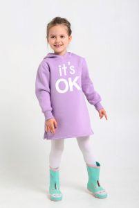 Трикотажне плаття з флісовою байкою для дівчинки, 7847