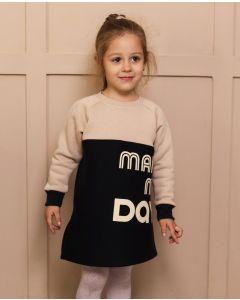 Трикотажне плаття на байці для дівчинки, 8825