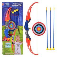 Ігровий набір для стрільби з лука, KingSport 35881J