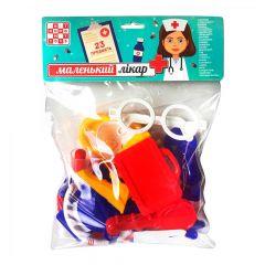 "Набір лікаря ""Маленький лікар"" 23 ел., Numo Toys NT1036"