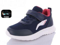 Кросівки для дитини,B10288-1