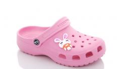 """Сабо для девочки """"Minnie Mouse"""" DIS MF 52 51 8122 (фуксия)"""