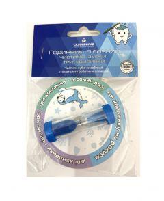 Пісочний годинник на присосці для чищення зубів (Акула), Склоприлад