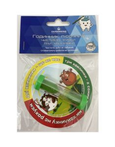 Пісочний годинник на присосці для чищення зубів (Морські свинки), Склоприлад