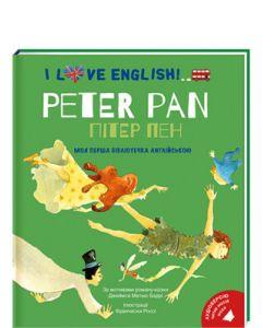 """Книга """"I love English. Peter Pan. Пітер Пен. Моя перша бібліотечка англійською"""" (анг.), Книголав"""