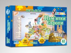 "Карта-пазл ""Пам'ятки Європи"", Умняшка КП-001"