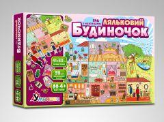 """Гра з багаторазовими наклейками """"Ляльковий будиночок"""", Умняшка КП-003"""