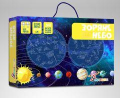 """Гра з багаторазовими наклейками """"Карта зоряного неба"""", Умняшка КП-007"""