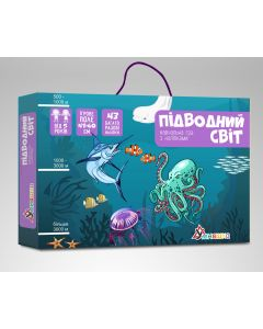 """Гра з багаторазовими наклейками """"Підводний світ"""", Умняшка КП-008"""