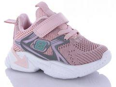 Кросівки для дівчинки, A10366-8