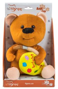 """М'яка іграшка - ведмедик """"Be bright """", 22 см, Tigres, ІГ-0070"""