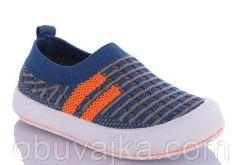 Кросівки для дитини,   С6186-6