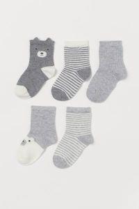 Набір шкарпеток від H&M (5 пар)