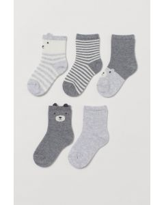 Набір шкарпеток для дитини від H&M (5 пар)