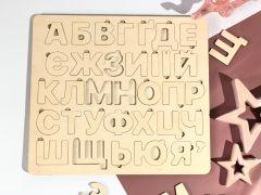 """Дерев'яна іграшка-сортер """"Алфавіт"""", DekoriKristian"""
