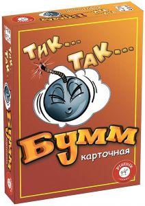Настільна гра «Тік Так Бумм» (рус.), карткова, Piatnik 785191
