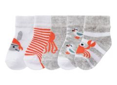 Набір шкарпеток для дитини (5 пар)