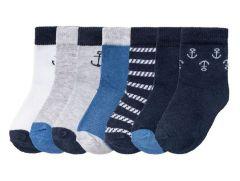 Набір шкарпеток для хлопчика (7 пар)