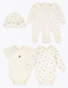 Красивий комплект для немовляти (5 позицій)