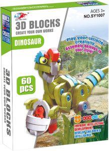 """Об'ємний м'який конструктор """"Динозавр з яйцем"""" 56 ел., SEN YAN TOYS sy1007"""