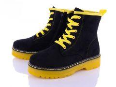Замшеві чобітки для дитини,FG920-3A