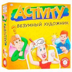 Настільна гра «Activity. Божевільний художник» (рус.), Piatnik 793790