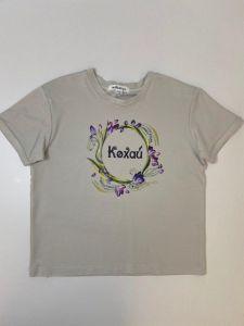 """Трикотажна футболка для дівчинки """"Кохай"""", Ф-319199 Mokkibym"""